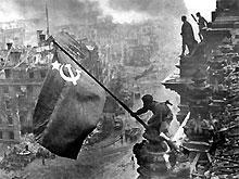 Фото водружения знамени на Рейхстаг было сфальсифицировано