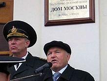 Луценко завел бы на Лужкова дело