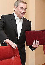 Черновецкий написал исповедь на 63 страницах