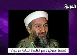Исламистские сайты анонсировали речь бин Ладена по случаю 60-летия Израиля