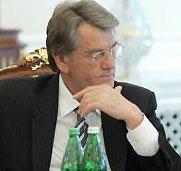 Ющенко запретил приватизацию 4 облэнерго, «Турбоатома», КГОКОР и Одесского припортового
