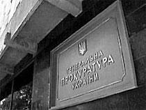 Генпрокуратура остановила решение о лишении Vanco лицензии