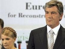Ющенко отменил решение Кабмина об ОПЗ и Укртелекоме