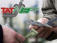 Татнефть требует с Украины $1 млрд