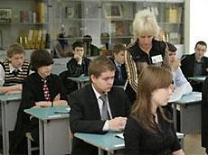 23 мая выпускники сдают тест по географии