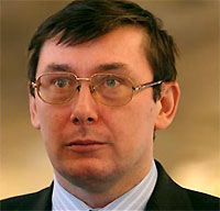 Луценко создал специальный орган для защиты граждан от милиции