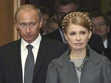 Путин: Россия готова начать переговоры с Украиной по вопросу вступления в ВТО