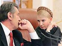 Ющенко сообщил Тимошенко: от народа скрывают размер прожиточного минимума