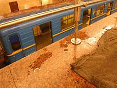 В Киеве появилась еще одна вечно плачущая станция