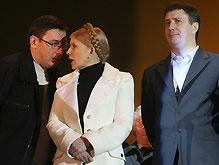 Тимошенко подтвердила: «план Балоги-Колесникова» - реальность