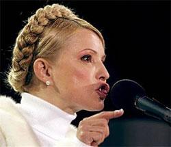 Тимошенко: Против правительства начаты политрепрессии