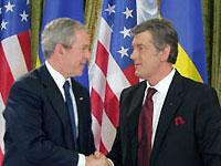 Ющенко попрощался с Бушем