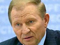 Кучма: американцам сейчас не до Украины