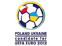Ющенко призвал израильтян инвестировать в Евро-2012