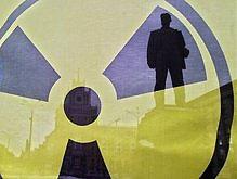 Со склада в Японии похитили радиоактивные материалы