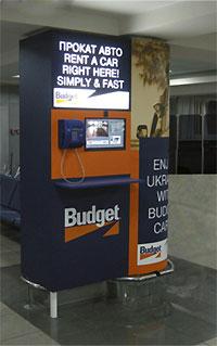 В аэропорту «Борисполь» открыли электронный пункт заказа услуг по прокату автомобилей