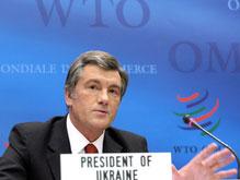 ВР рассмотрит документы по ВТО
