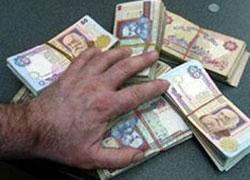 В Донецке налоговики прекратили деятельность мощного конвертационного центра