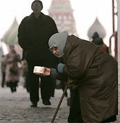 В мире начнется эпидемия бедности