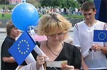 День Европы пройдет в Киеве 11 мая