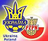 20% украинцев не знают о том, что уних будетЕВРО-2012