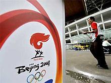 Олимпийская эстафета в Индонезии завершится без зрителей