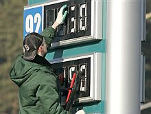 Цены на бензин в Киеве приближаются к отметке в 6 гривен