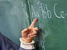 В Великобритании начинается крупнейшая забастовка учителей