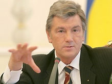 Президент снова запретил Тимошенко менять руководство ФГИ