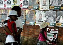ЕС призвал наложить на Зимбабве международное оружейное эмбарго