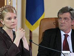 """Тимошенко скасувала візит до Швеції через... """"внутрішньополітичну ситуацію"""""""