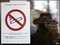 Франция и Германия ввели запреты на курение