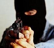 США, Массачусетс: грабитель не заметил полицейского