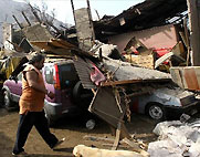 Волна землетрясений пронеслась по Земле