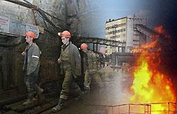 Пожар на шахте имени Калинина в Донецке потушить пока не удается