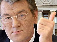 Ющенко обещает не препятствовать вступлению России в ВТО