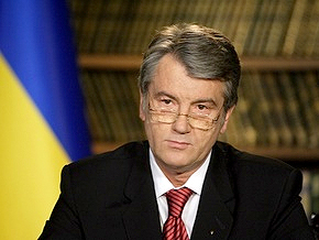 Официальная пресса не опубликовала вчерашний указ Ющенко