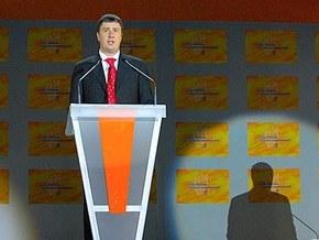 Наша Украина не пойдет на выборы с Единым Центром