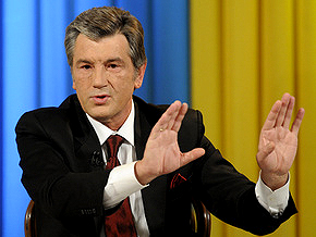 Ющенко: Давайте не думать о выборах