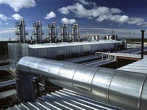 """""""Нафтогаз"""" назвал приемлемую для Украины цену за газ"""