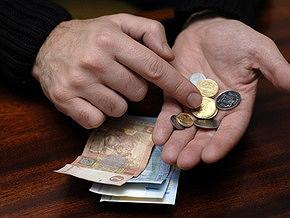 Украина уменьшает внешние и наращивает внутренние долги