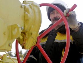 """""""Газпром"""" полностью прекратил поставки газа в направлении Украины - """"Нафтогаз"""""""