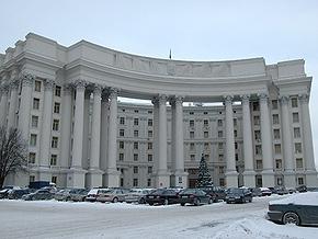 МИД: Украина осознает ответственность за бесперебойный транзит газа