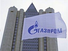 """Украина должна платить за газ $470 - """"Газпром"""""""