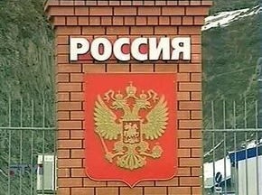Россиянин, сбив в Луганске девушку, пытался сбежать на родину