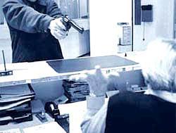 В Симферополе опять ограбили отделение «Ощадбанка»