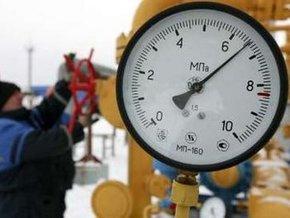 РФ и ЕС подписали протокол о контроле транзита газа через Украину