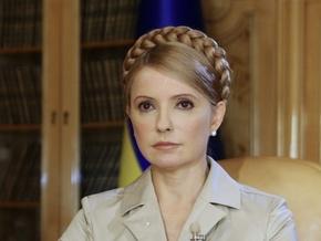 Тимошенко отбыла в Крым