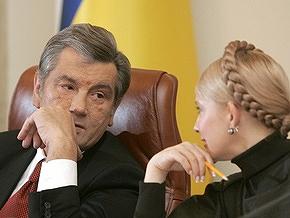 Янукович: Ющенко и Тимошенко вместе должны подать в отставку