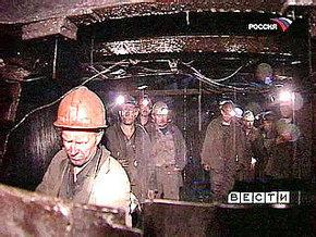 """Пожар вспыхнул на шахте """"Родинская"""""""